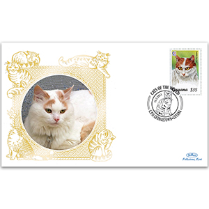 2011 Guyana - Turkish Van Cat