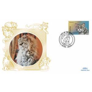 Ghana Cats - Persian