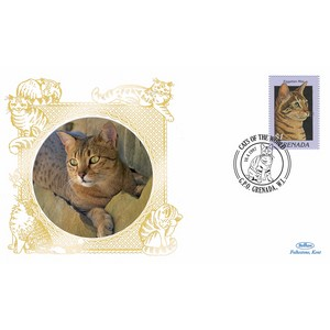 Grenada Cats - Egyptian Mau