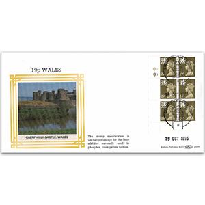 1995 19p Wales Regional - Cylinder Block - Cardiff Handstamp