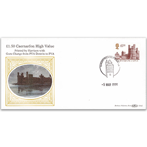 1996 £1.50 Caernarfon High Value Harrison - Gum Change to PVA Cardiff Handstamp