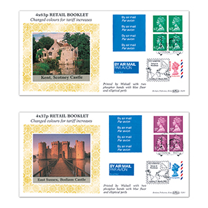 1996 Universal Airmail Rate - Changed Colours for Tariff Increases - 4 x 37p - Walsall, Windsor