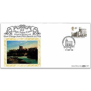 1996 £5 Castle High Value