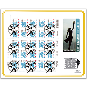 2012 Olympic Definitive Sheet - Worldwide Lower - Stratford