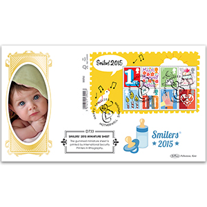 2015 Smilers Miniature Sheet Definitive Cover