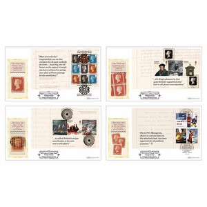 2016 Royal Mail 500 PSB Defin Set of 4
