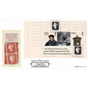 2016 Royal Mail 500 PSB Defin P1 2x1st/£1.52