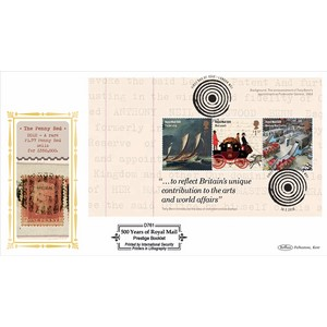 2016 Royal Mail 500 PSB Defin P4 2x£1.52/1st