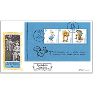 2016 Beatrix Potter PSB Definitive - (P2) Squirrel Nutkin