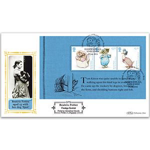 2016 Beatrix Potter PSB Definitive - (P3) Tom Kitten