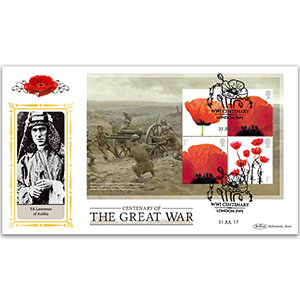 2017 WWI PSB Definitive Cover - (P1) 4 x Poppy 1st