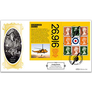2018 RAF 100th Anniversary PSB Definitive Cover - (P5) Machin Pane - 3 x 2p, 3 x 5p, 2 x £1.57