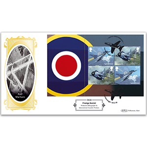 2018 RAF 100th Anniversary PSB Definitive Cover - (P1) 2 x 1st, 2 x £1.40