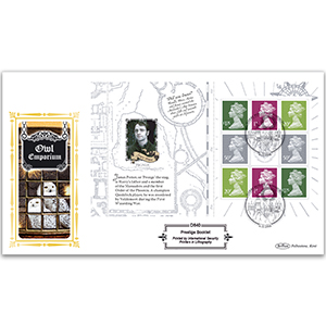 2018 Harry Potter PSB Definitive Cover 1 - (P3) Mixed Machin