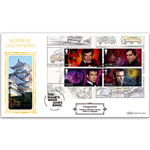 2020 James Bond PSB Defin - (P2) 3 x 1st/£1.60 Pane