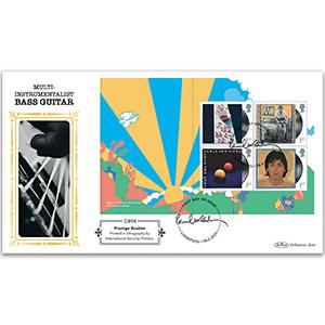 2021 Paul McCartney PSB Definitive - (P1) 1st x 4 Pane