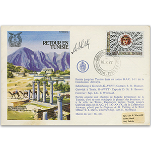 1977 RAFES Escape From Tunisia - Signed by Pilot