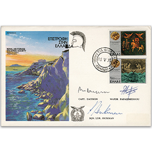 1978 RAFES Escape from Greece - Signed by Captain Daymon, Major Papadimitriou plus one Other