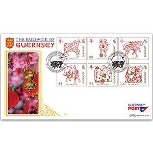 2021 Guernsey - Lunar New Year of the Ox