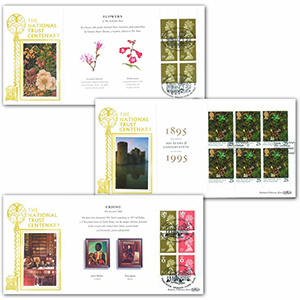 1995 National Trust Centenary GOLD 500 - 3 Cover Set