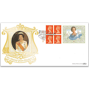 1996 HM The Queen's 70th Birthday Label GOLD 500