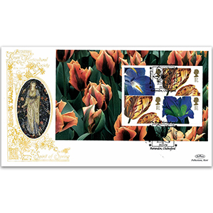 2004 Royal Horticultural Society PSB GOLD 500 - Pane 3