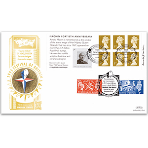 2007 Machin Definitives 40th Anniversary Retail Booklet GOLD 500