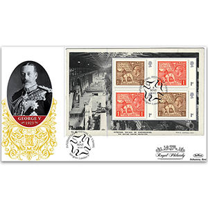 2010 Festival of Stamps PSB GOLD 500 - British Empire Exhibition Pane