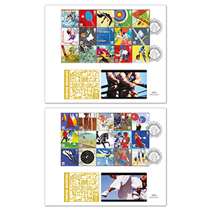 2011 Olympic and Paralympic Games Sheet GOLD 500 - Pair