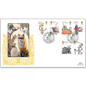 2012 Roald Dahl Stamps GOLD 500 Cover