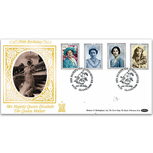 1990 The Queen Mother's 90th GOLD 500 - Glamis