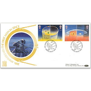 1991 Europa: Europe in Space GOLD 500