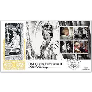 2016 Queen's 90th PSB GOLD 500 - (P2) 3 x 1st/1.52