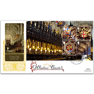2017 Windsor Castle PSB GOLD 500 - (P4) M/S Pane