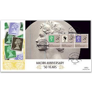 2017 Machin 50th Anniversary PSB GOLD 500 - (P2) 1st x 3 (6d Green) Pane