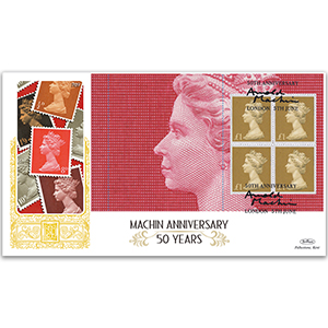 2017 Machin 50th Anniversary PSB GOLD 500 - (P5) 4 x £1 Pane