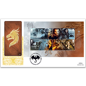 2018 Game of Thrones PSB GOLD 500 - (P3) M/S Pane