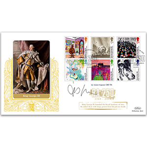 2018 The Old Vic Bicentenary Gold 500 - Signed Sir Anish Kapoor CBE RA