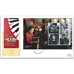 2021 Paul McCartney PSB GOLD 500 - (P3) M/S Pane