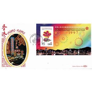 HONG KONG M/S, 1/7/97
