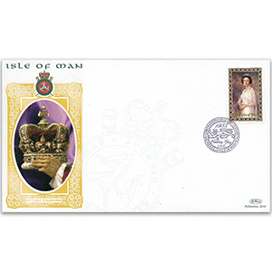 2003 Isle of Man -  Coronation £5 stamp cover