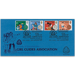 1981 Duke of Edinburgh Award 25th - Girl Guides Official - Leicester