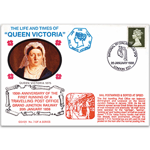 1988 LTQV - 150th Anniversary of the Travelling Post Office