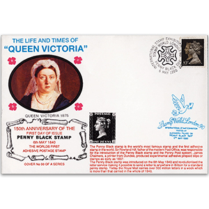 1990 LTQV - 150th Anniversary of the Penny Black Stamp