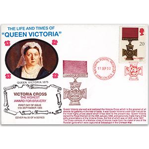1990 LTQV - Victoria Cross, London EC1