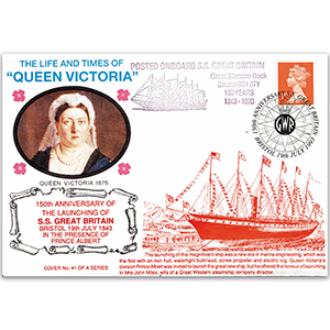 1993 LTQV - S.S Great Britain Launch 150th Anniversary