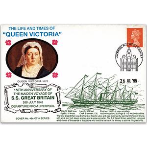 1995 LTQV - Maiden Voyage of SS Great Britain 150th - Liverpool handstamp