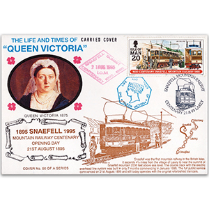 1995 LTQV - Isle of Man Snaefell Mountain Railway Centenary - Laxey handstamp