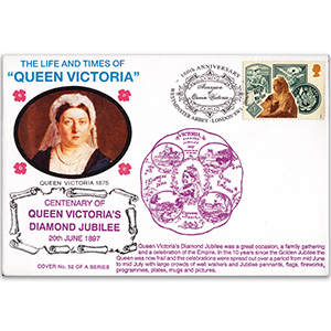 1997 LTQV - Queen Victoria's Diamond Jubilee Centenary - Westminster Abbey handstamp