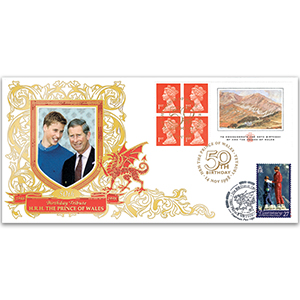 1998 Prince Charles 50th - doubled William's 21st
